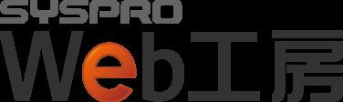 Webサイト制作 ホームページ制作 チラシ制作 パンフレット制作 WebマーケティングならWeb工房
